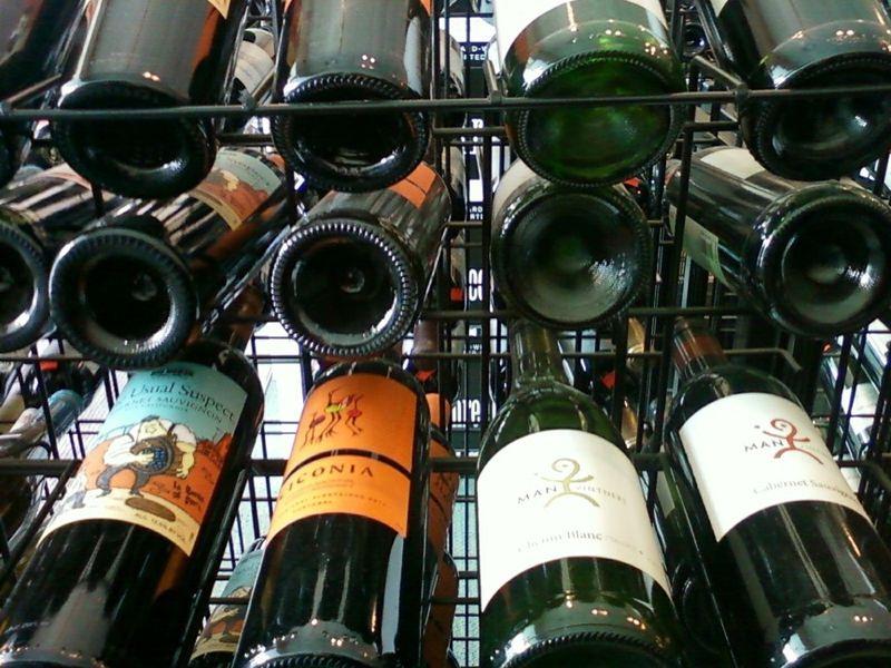 Oswego andrews wine cellar